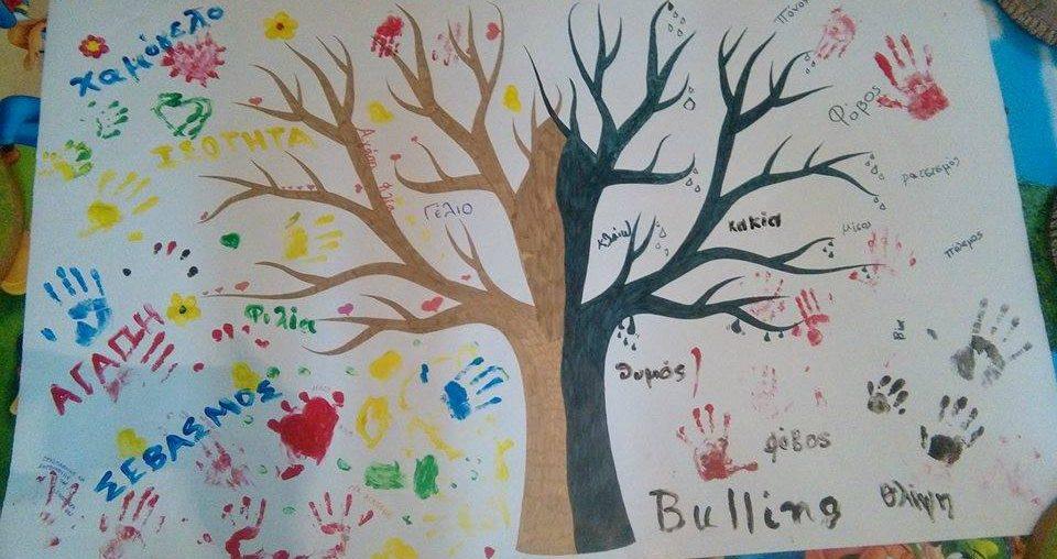 Βιωματικό Εργαστήρι-Το Δέντρο των Συναισθημάτων